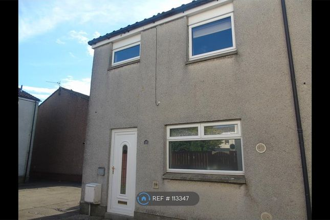 Thumbnail End terrace house to rent in Jubilee Place, Stewarton