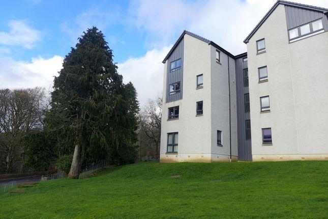 1/2 Corran Court 1 Mackintosh Way, Lochgilphead PA31