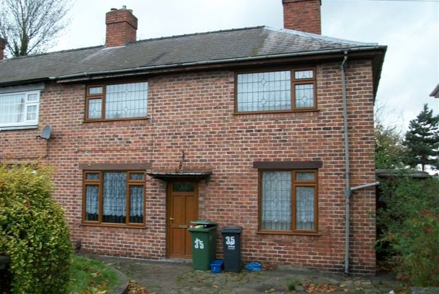 Thumbnail Semi-detached house to rent in Guild Avenue, Leamore, Walsall