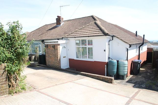 Thumbnail Bungalow to rent in 4 Howard Road, Somtping, West Sussex