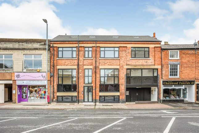 Thumbnail Flat for sale in Baxter Gate, Loughborough, Leicestershire