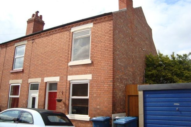 Thumbnail Terraced house to rent in Highfield Grove, West Bridgford, Nottingham