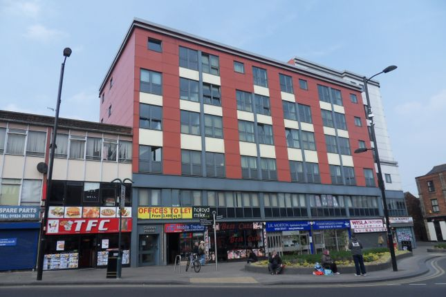 Office to let in The Springs, Wakefield
