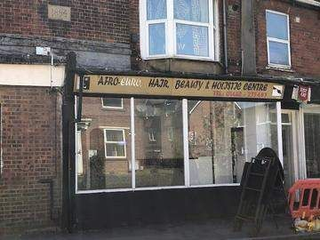 Thumbnail Retail premises to let in Nightingale Road, Hitchin