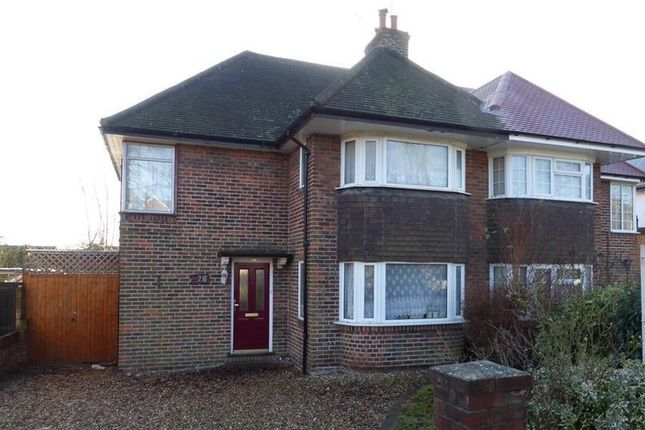 Thumbnail Semi-detached house to rent in Wokingham Road, Earley, Reading
