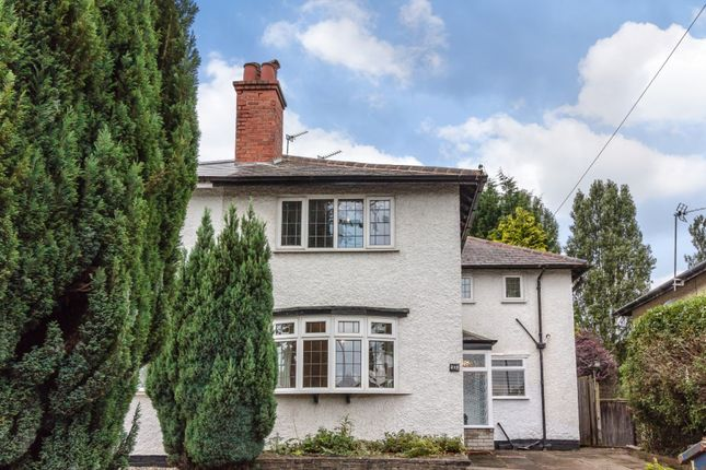 Thumbnail End terrace house for sale in Linden Road, Birmingham, West Midlands