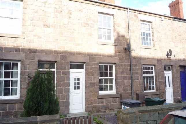 Thumbnail Terraced house to rent in Wood Lane, Treeton, Rotherham, South Yorkshire