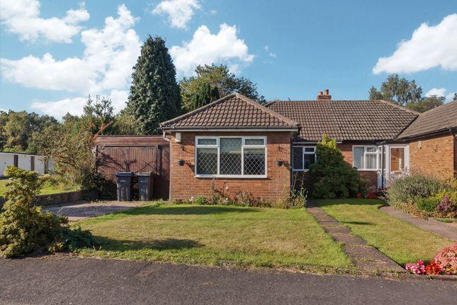 Thumbnail Semi-detached bungalow for sale in Sara Close, Four Oaks, Sutton Coldfield