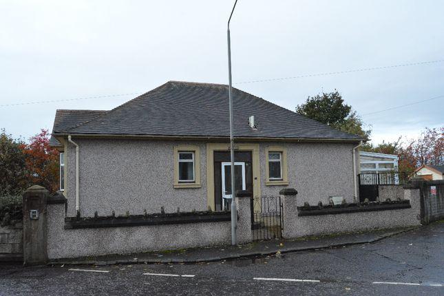 Thumbnail Bungalow for sale in Merchiston Road, Falkirk