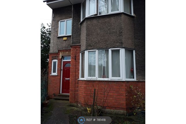 Thumbnail End terrace house to rent in Towcester Road, Northampton