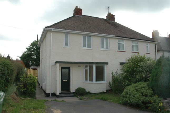 Thumbnail Property to rent in Oakfield Road, Frome