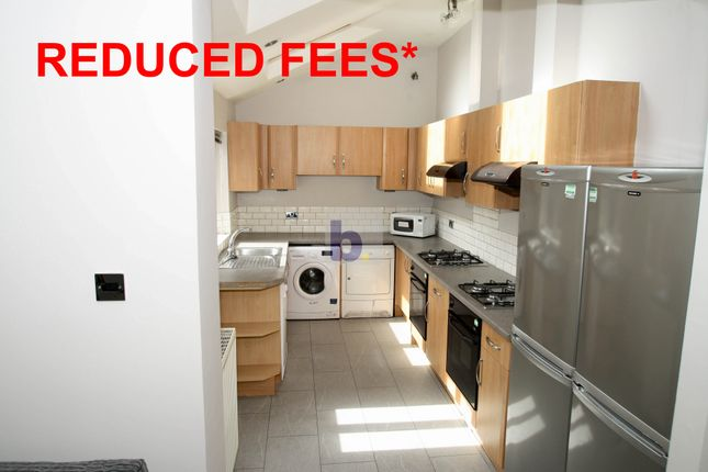 Thumbnail Terraced house to rent in Brandon Grove, Newcastle Upon Tyne