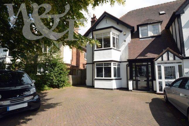 Thumbnail End terrace house for sale in Kingsbury Road, Erdington, Birmingham