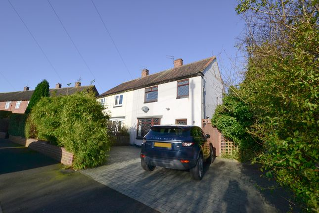 Thumbnail Semi-detached house for sale in Drummond Road, Newcastle Upon Tyne