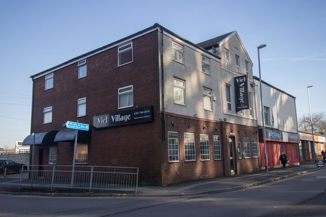 Thumbnail Leisure/hospitality to let in The Rock, Bury