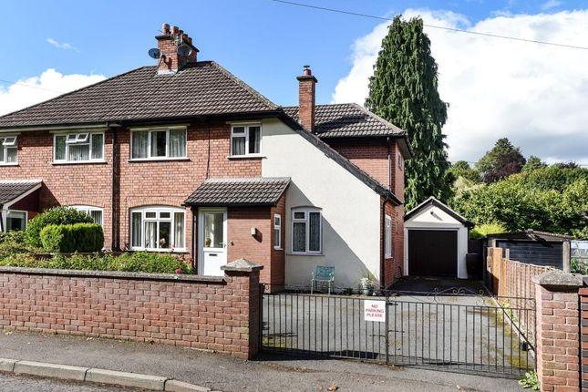 Thumbnail Semi-detached house for sale in Park Avenue, Kington