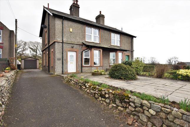 Thumbnail Semi-detached house for sale in Waberthwaite, Millom