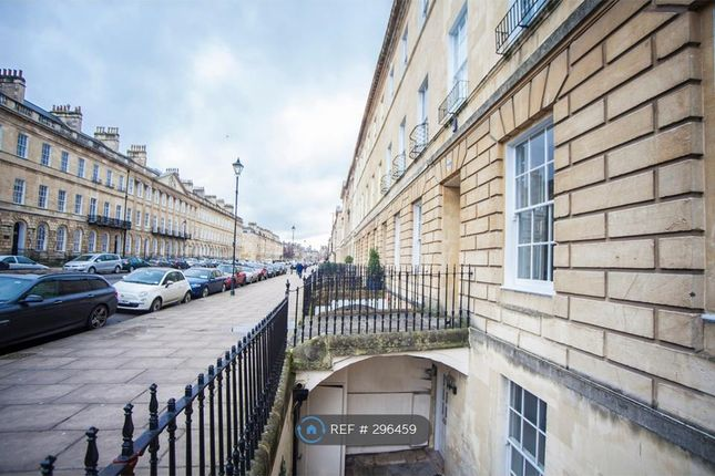Thumbnail Flat to rent in Gt Pulteney St, Bath