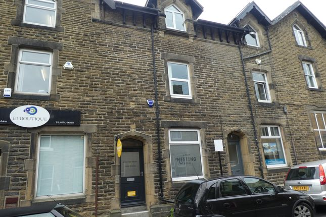 Thumbnail Office for sale in Hawksworth Street, Ilkley