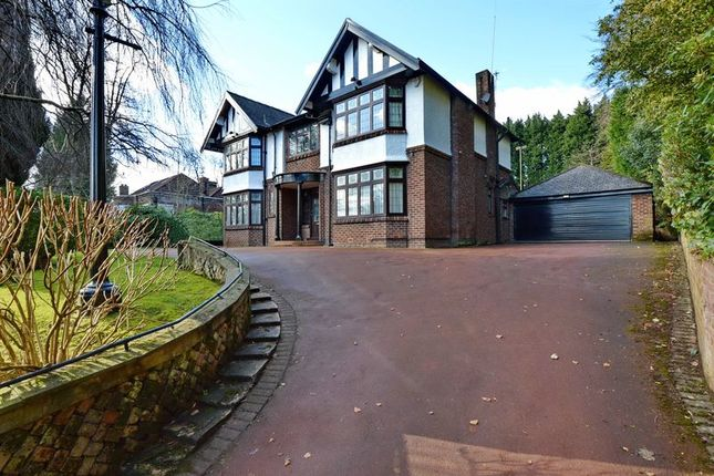 Thumbnail Detached house for sale in Sedgley Park Road, Prestwich, Manchester
