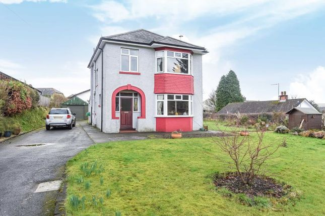 Thumbnail Detached house for sale in Beulah Road, Llanwrtyd Wells