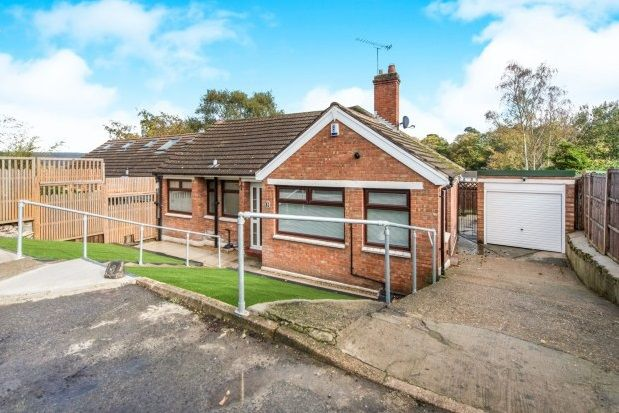 Thumbnail Bungalow to rent in North View Road, Sevenoaks