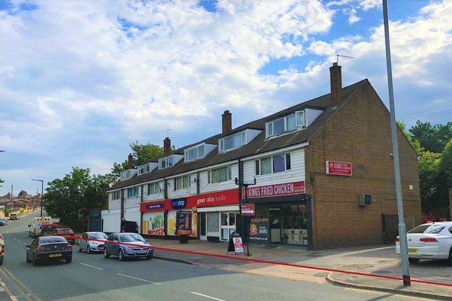 Thumbnail Retail premises for sale in Neville Avenue, Barnsley
