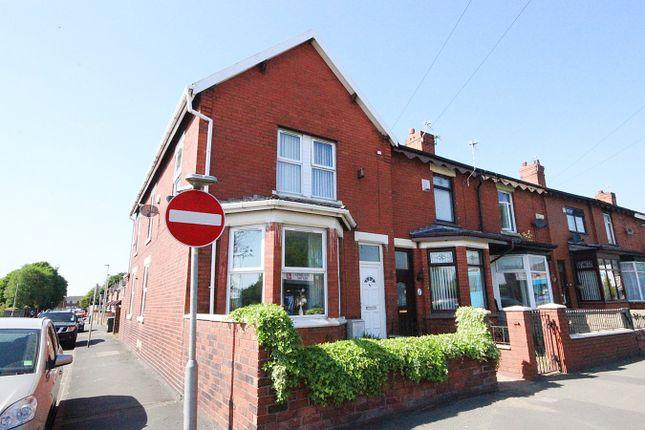 Thumbnail Flat to rent in Lily Lane, Platt Bridge, Wigan