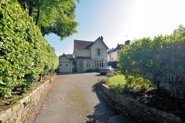 Thumbnail Detached house for sale in Alderbrook Road, Solihull
