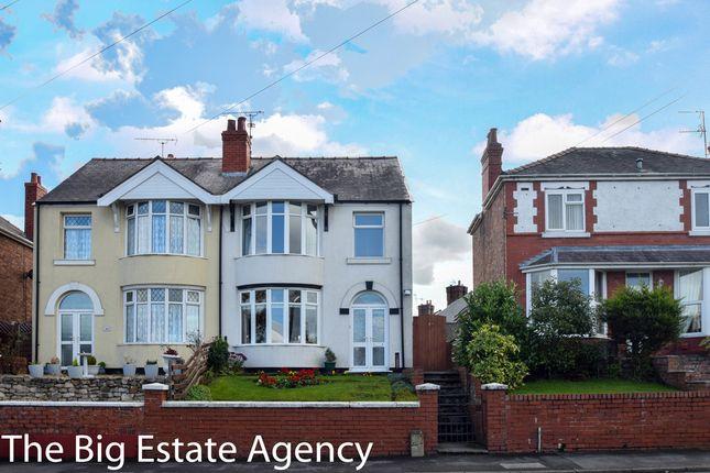 Thumbnail Semi-detached house for sale in Shotton Lane, Shotton, Deeside