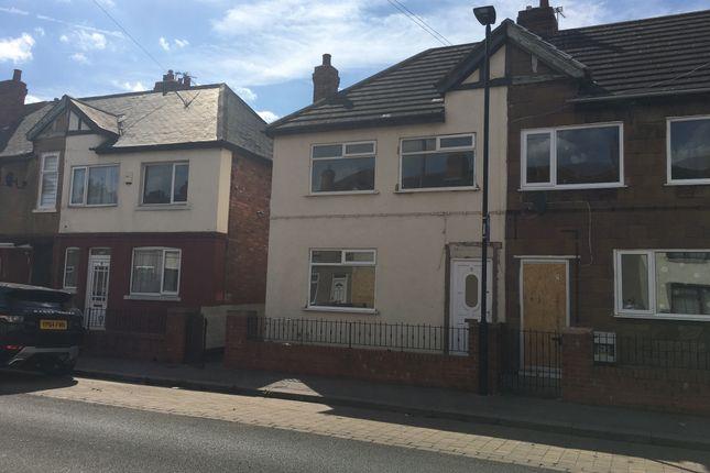 Thumbnail End terrace house to rent in Princes Crescent, Edlington, Doncaster