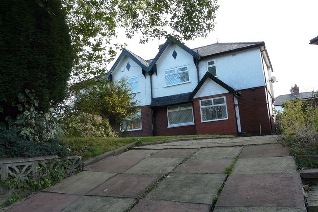 Thumbnail Semi-detached house to rent in Heys Road, Ashton-Under-Lyne