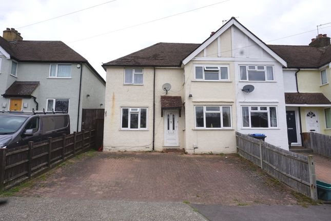Thumbnail End terrace house for sale in Thrigby Road, Chessington