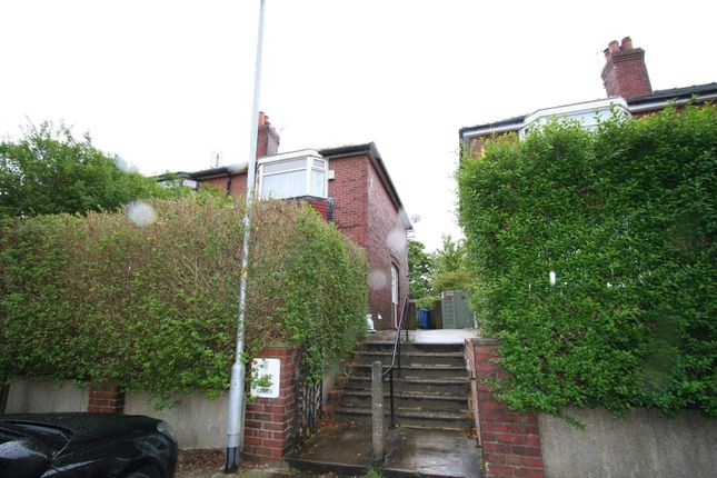 Thumbnail Semi-detached house for sale in Crown Gardens, Lowerplace, Rochdale