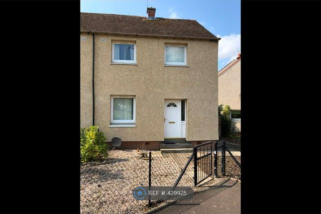 Thumbnail Terraced house to rent in Bogwood Road, Mayfield, Dalkeith