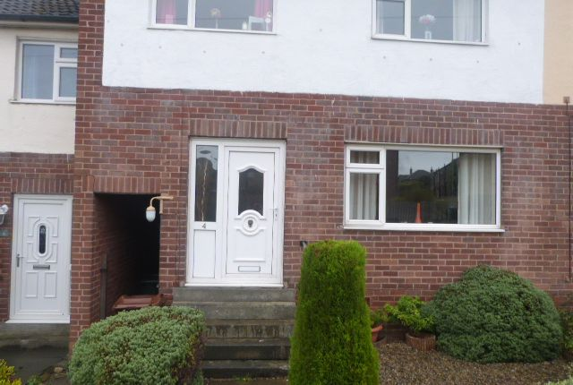 Thumbnail Terraced house to rent in Fartown Close, Pudsey, Leeds