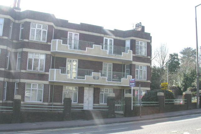 2 bed property to rent in Melrose Court, Penhill Road, Pontcanna CF11