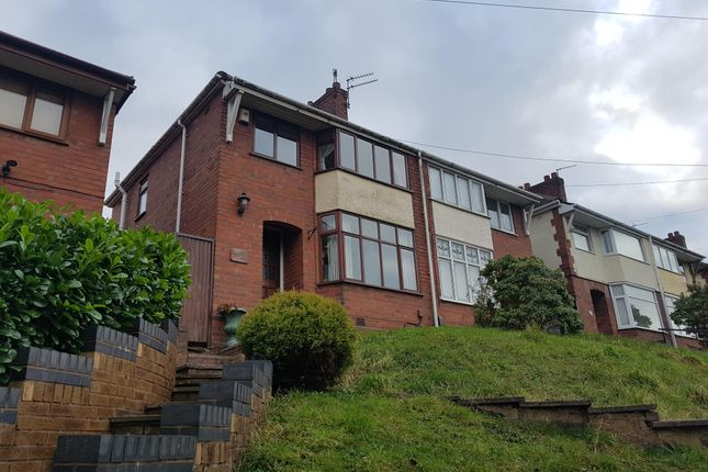 Front of Kingswinford Road, Dudley DY1