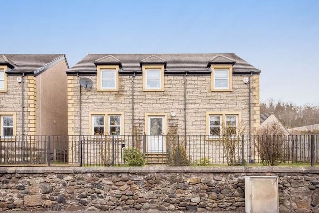 Thumbnail Detached house for sale in Beech Place, Low Valleyfield, Dunfermline