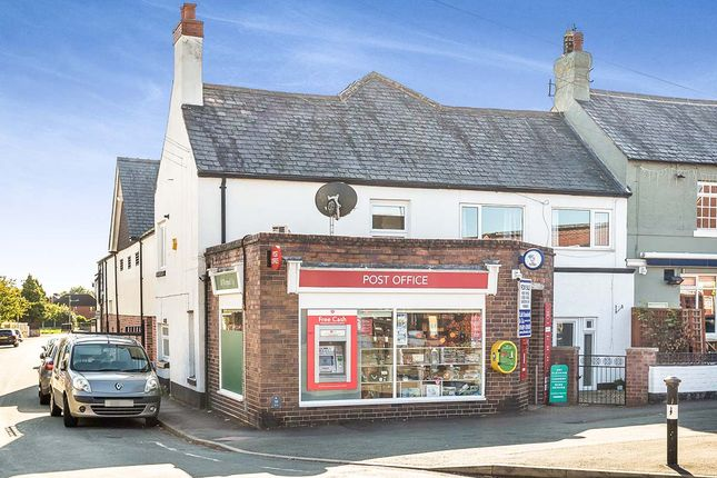 Thumbnail Terraced house for sale in Old Whittington Road, Gobowen, Oswestry