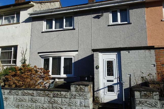 Thumbnail Terraced house for sale in Cedar Way, Merthyr Tydfil