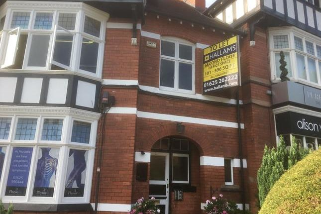 Thumbnail Office to let in 2-4 Trafford Road, Trafford Road, North Cheshire, Alderley Edge