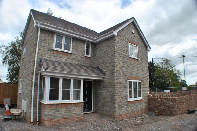 Thumbnail Detached house for sale in Aldens Close, Winterbourne Down, Bristol