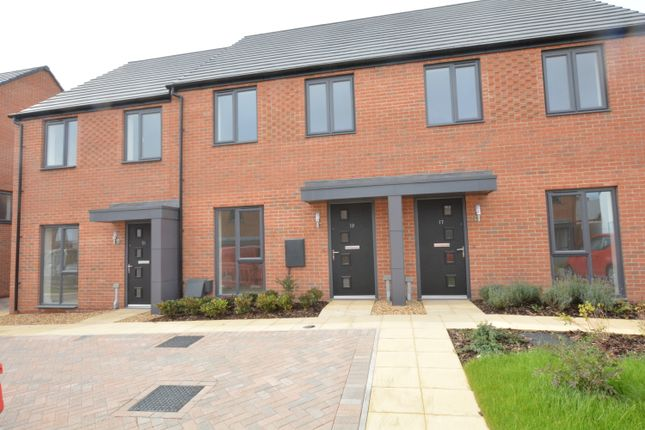 Thumbnail Terraced house for sale in Rowan Drive, Wingerworth, Chesterfield