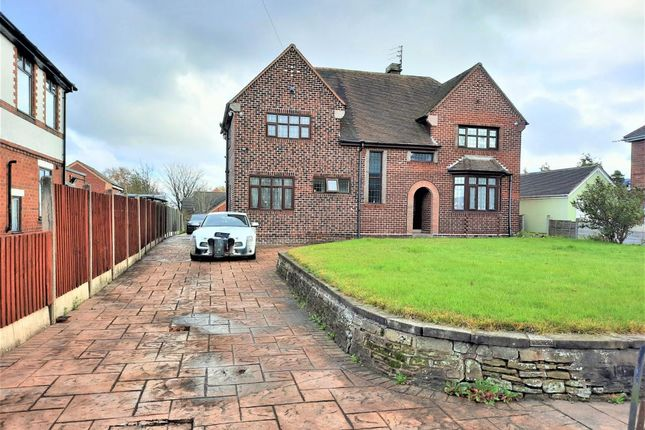 Thumbnail Detached house for sale in Vicarage Road, Coseley, Bilston