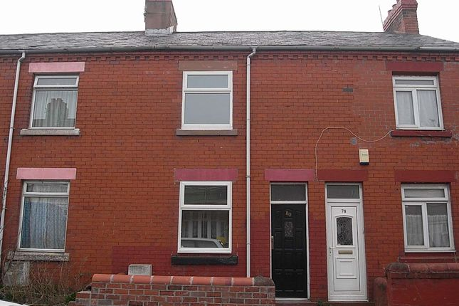 Thumbnail Terraced house to rent in Millbank Road, Rhyl