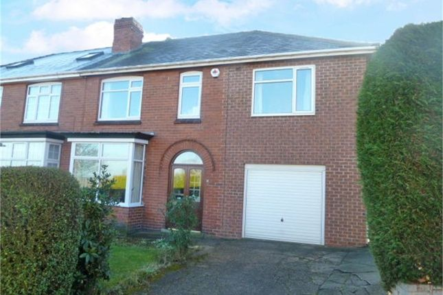 Thumbnail Semi-detached house for sale in Ledsham Road, Rotherham, South Yorkshire