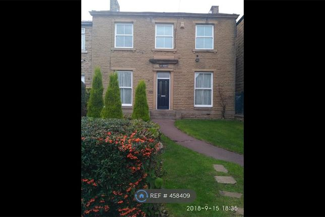 Thumbnail Detached house to rent in Bay House, Huddersfield