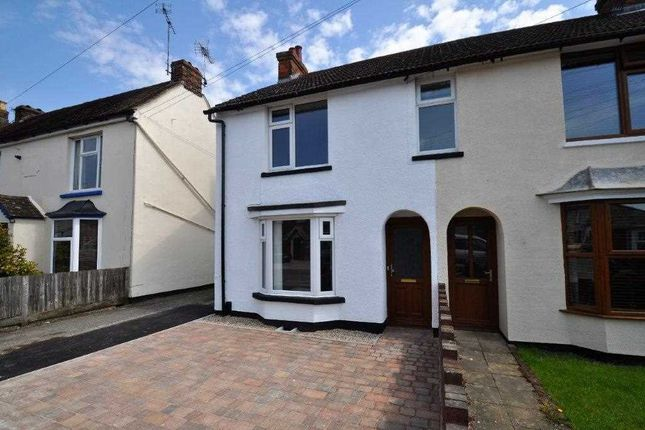 Thumbnail Detached house for sale in Romney Road, Willesborough, Ashford
