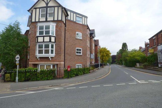 Thumbnail Flat to rent in 18 Chorlegh Grange, A/E